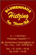 Thomas Otto Noll -  Blumenhaus Hiezing
