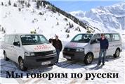Giorgi GmbH -  Taxi Giorgi