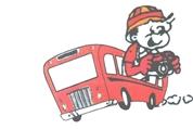 Wolfgang Walka - Autobusunternehmen