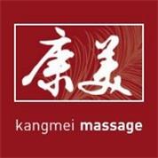 Kangmeimassage e.U. -  Massage
