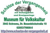 Marietta Tröstl -  Museum, Bistro und Shop