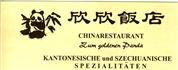 """Zhengmao YE & Co Gesellschaft m.b.H. - Chinarestaurant """"Zum goldenen Panda"""""""