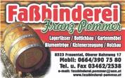 Franz Pommer -  Fassbinderei Franz Pommer