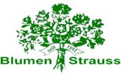 """""""Blumen - Strauss"""" Adalbert Strauß e.U. - BLUMENSTRAUSS Weltblumendienst"""