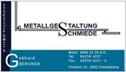 Gebhard Bergner - Metallgestaltung/Schmiede Gebhard Bergner