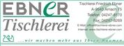 Friedrich Ebner - Tischlerei Ebner