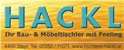Tischlerei Hackl GmbH -  Tischlerei