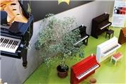 Klavierfachbetrieb Zifreind e.U. - Tirols Klavierhaus