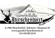 Markus Johann Baumgartner - Gasthof Hirschenwirt