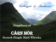 Gillespie & Partners GmbH - Càrn Mòr Single Malt Scotch Whisky & Equipo Navazos Sherry